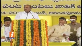 JC Diwakar Reddy Praises On Chandrababu Naidu At Neeru Pragathi program | Pamidi | Anantapur | iNews