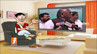 Dada Counter To V Hanumantha Rao on His Speech on KCR | Pin Counter | iNews