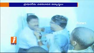Andhra University Doctor Protest Against Prof Yedukondalu Over Sexal Harasment In Visakha   iNews