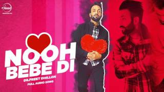 Latest Punjabi Song || Nooh Bebe Di || Dilpreet Dhillon || Full Audio Song
