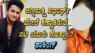 New Twist in Agnisakshi Siddarth and Sannidhi love story   Agnisakshi    Top Kannada TV
