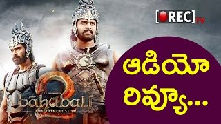 Baahubali 2 The Conclusion Audio Review | MM Keeravani Music In Bahubali 2 | Rectv India