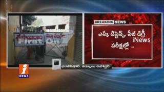 Question Paper Leaked Before Exam In Sri Sai Ram Degree College | Nandikotkur | Kurnool | iNews