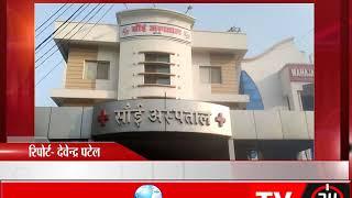 बरेली - प्रशासन-स्वास्थ्य विभाग की टीम ने की कारवाई - tv24