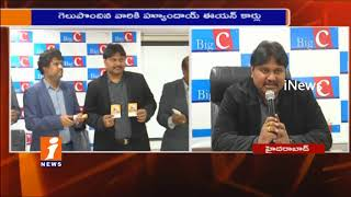 Big C Announces 7 Lucky Draw Winners at Madapur | Hyderabad |  iNews