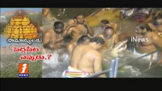 Devotees Irks On TTD Moving VIP Darshan   Tirumala   Tirupati   iNews