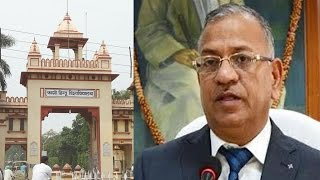 Have prevented BHU from going the JNU way, says VC of BHU