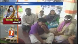 Devotees Throng Shiva Temples, Performs Special Pujas Across Mahabubnagar | Telangana | iNews