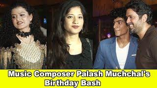 Palash Muchchal's Birthday Bash | Harman Baweja | Palak Muchhal