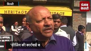 दिल्ली - सीलिंग के खिलाफ फूटा दुकानदारों का गुस्सा
