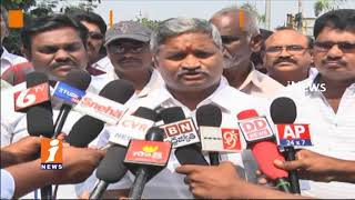Employee Union JAC Rally For Illegal Cases On AP NGO Leaders In Ongole | iNews
