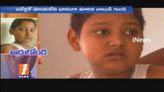 10 Years Old Boy Suffering With Heart Disease   Parents Seeks Treatment For Him   Marripalem   iNews