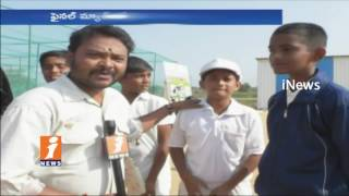 Mahabubnagar Cricket Fans Confident on India Wining | Champions Trophy Final 2017 | iNews