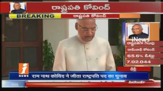 Ramnath Kovind Speaks To Media After Wins in President Election | 14th President Of India | iNews