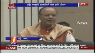 Arun Jaitley Speech at Delhi Vigyan Bhawan   DG Dan Mela   iNews