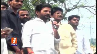 Revanth Reddy Supports For Home Guards Protest Over Salaries | Inews