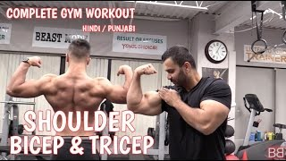 BBRT #45- SHOULDER / BICEP / TRICEP Complete Gym Workout! (Hindi / Punjabi)