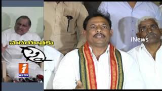 Kapu JAC Vs Police In East Godavari | Mudragada Padmanabham Pada Yatra | iNews