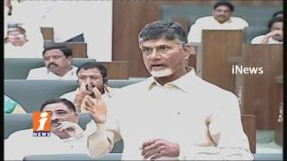 CM Chandrababu Naidu Angry On YCP MLAs Over Attacks On Speaker Podium | iNews