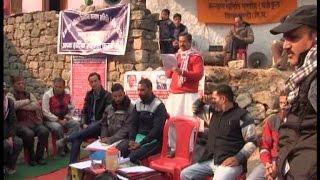 देश राज बोले, विस्थापितों को दिला कर रहेंगे उनका हक