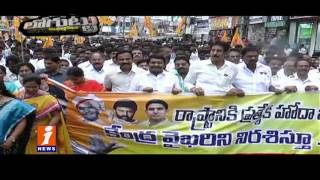 Clashes Between Nellore TDP Leaders Over Domination | Loguttu | iNews