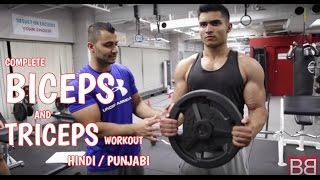 BBRT #24- BICEP/TRICEP gym routine for PUMP that will last a WEEK! (Hindi / Punjabi)