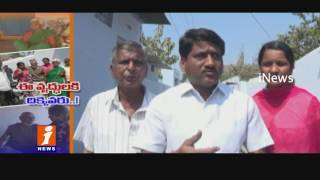 Old Age Couple Sent To Old Age Home In Karimabad | Warangal | iNews