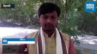 JNU से पीएचडी कर रहा मुकुल जैन यूनिवर्सिटी से लापता, तलाश में जुटी पुलिस