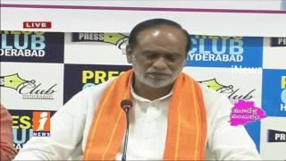 TRS Govt Forgot Telangana Martyrs | BJP Leader K Laxman  | iNews