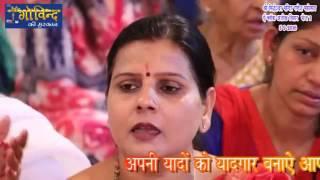 Bhajan by Krishna ji Tu Pyar ka sagar hai,  Phone no 9990001001, 9211996655