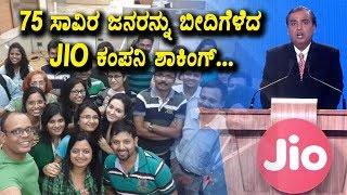 Jio impact on jobs | Telecom companies competition | Top Kannada TV