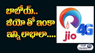Watch JIO Diwali OFFER | 100% Cashback on ₹399 Recharg