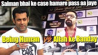 Ajaz Khan Compares His Trust Allah ke Banday With Salman's BEING HUMAN