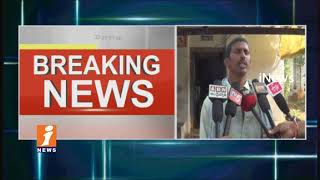 ACB Catches AE Venkateswara Rao Red Handed Over While Taking Bribe From Farmer | iNews