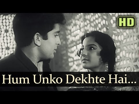 Hum Unko Dekhte Hai (HD) - Benazir Songs- Ashok Kumar - Meena Kumari - Superhit Old Song