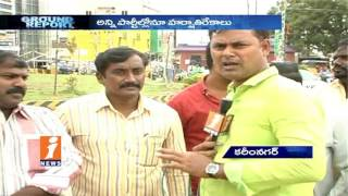 People Happy On Karimnagar City Select As Smart City | Ground Report | iNews