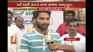 Fathima College Students Climb Cell Tower For Demands Justice |Protest Continue|Vijayawada| iNews