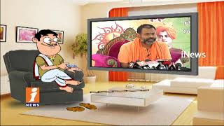 Dada Satire On Paripoornananda Swamy His Comments On kamal Hassan| Pin Counter | iNews