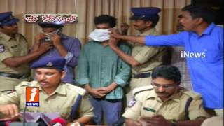 Police Arrested Engineering Students On Robbery In Vizag | Be Careful | iNews