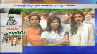 71st Independence Day Celebrations Grandly Held at iNews Office | Hyderabad | iNews