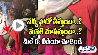 Sunny Leone Shocking Wardrobe Malfunction | Sunny Leone Item Songs | Sunny Leone Hot | Top Telugu TV