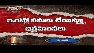 Mother Brutally Beats Her Son Over Illegal Affair In Jeedimetla   Be Careful   iNews