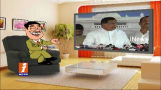 Dada Funny Conversation With Jana Reddy On TS Assembly Proceedings | Pincounter | iNews