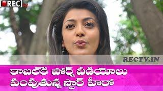 Tollywood Top Hero Sending Porn videos to Kajal Agarwal and Samantha ll latest telugu film news