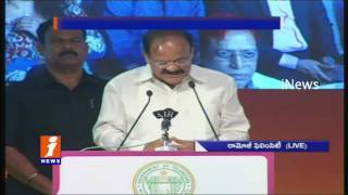 Venkaiah Naidu Speech at Indywood Carnival Closing Ceremony | Ramoji Film City | Hyderabad | iNews