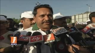 Minister Amarnath Reddy Statrs World Environment Day Rally In Tirupati | iNews