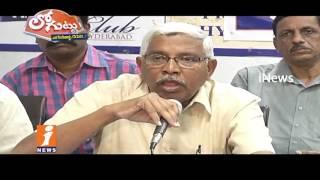 Why TJAC Leader Kodandaram Plans To New Political Party In Telangana?   Loguttu   iNews