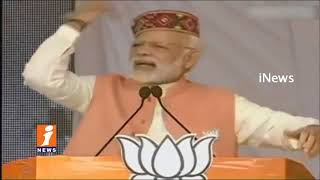 PM Narendra Modi Satirical Comments On Congress In Arunachal Pradesh | iNews