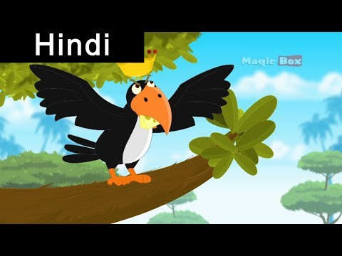 Fox And The Crow - Aesop's Fables In Hindi - Animated/Cartoon Tales For Kids