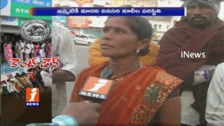 Currency problems in Nizamabad | Workers Face Problem Over Exchange | iNews